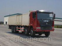 豪运牌ZZ5315XXYM4665C1型厢式运输车