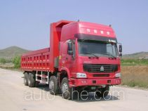 Sinotruk Howo ZZ5317ZLJN4667C1 dump garbage truck