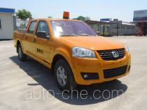 Zhongshang Auto ZZS5020XXH breakdown vehicle