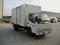 希尔牌ZZT5060XBW型保温车