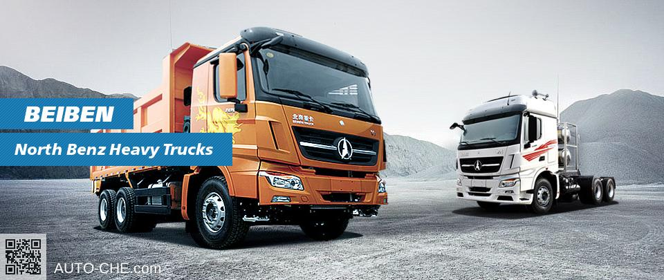 Beiben (North Benz) heavy-duty trucks