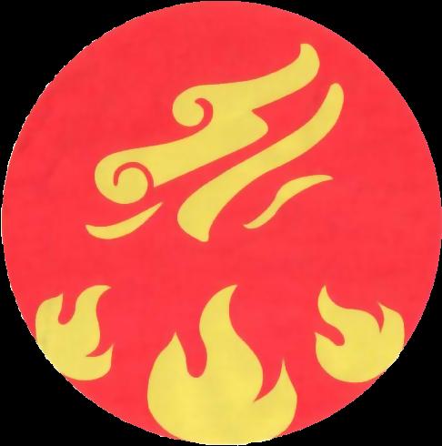 炎帝品牌标志