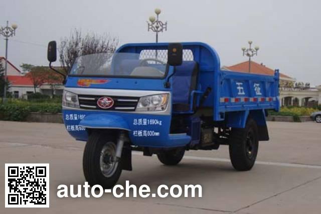 五征牌7YP-1750D6自卸三轮汽车