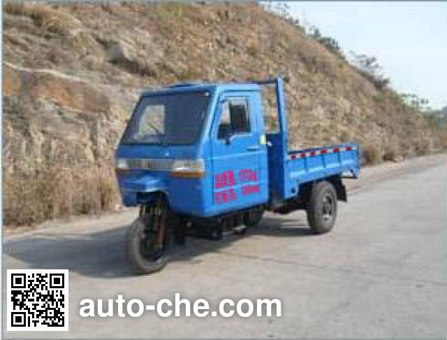 兰田牌7YPJZ-1475D1自卸三轮汽车
