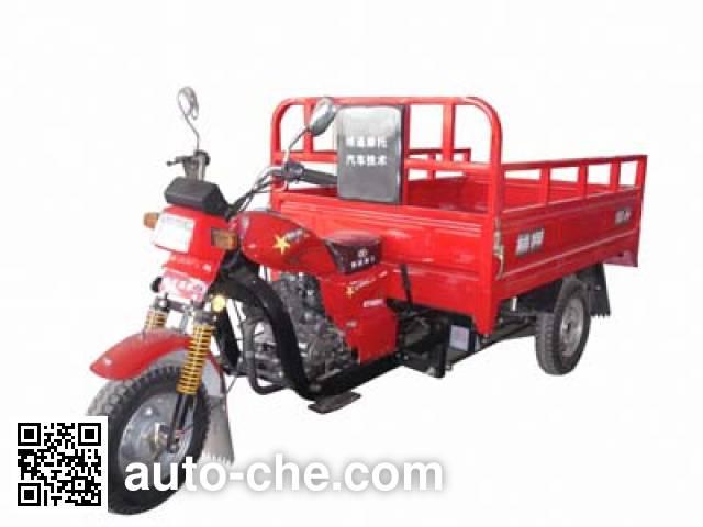 Andes AD150ZH-5 cargo moto three-wheeler