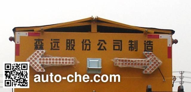 Senyuan (Anshan) AD5256TCXVL snow remover truck
