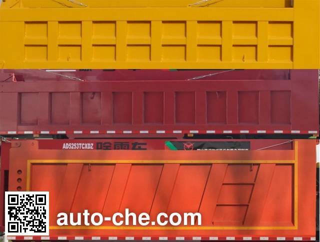 Senyuan (Anshan) AD5253TCXDZ snow remover truck