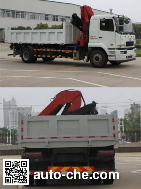 CAMC AH5160JSQ0L5 truck mounted loader crane