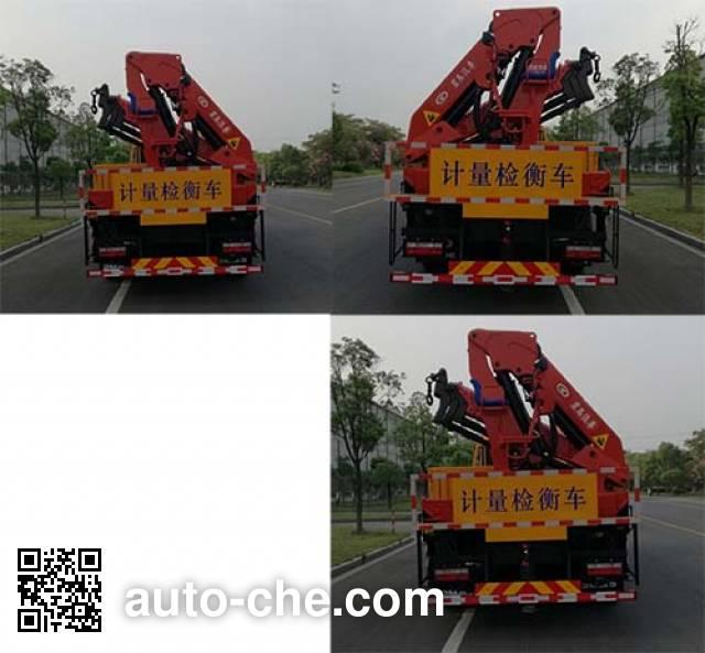CAMC AH5251JJH0L5 weight testing truck