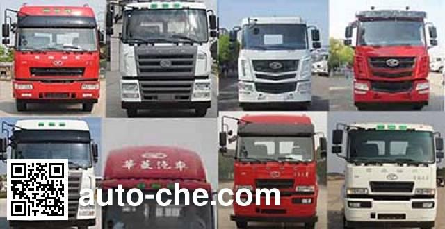 CAMC AH5312GFL0L4 low-density bulk powder transport tank truck