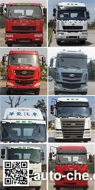 CAMC AH5310GFL0L4 low-density bulk powder transport tank truck