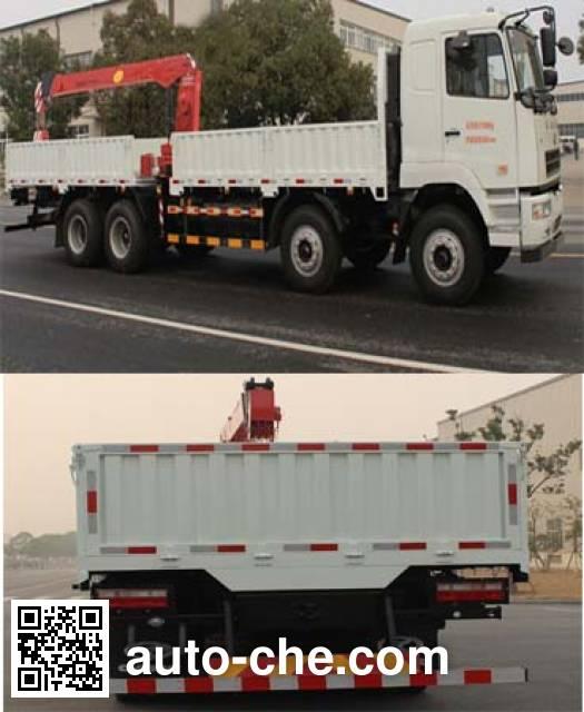 CAMC AH5311JSQ0L5 truck mounted loader crane
