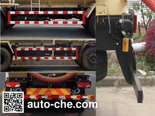 星马牌AH5313GFL3粉粒物料运输车