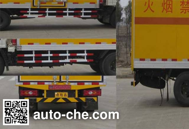 Kaile AKL5061XQY explosives transport truck