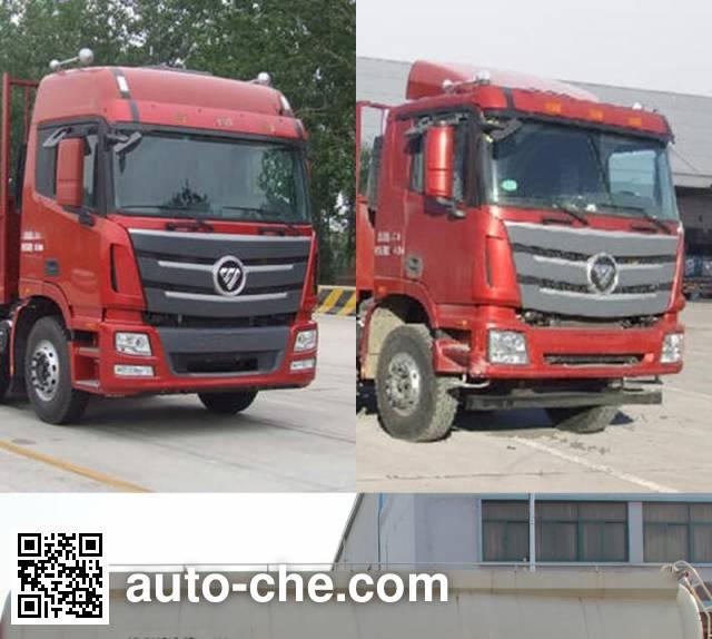 开乐牌AKL5310GFLBJ03低密度粉粒物料运输车