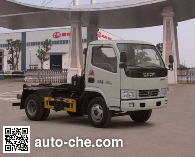 Jiulong ALA5040ZXXE5 detachable body garbage truck