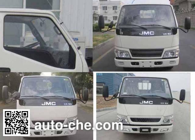 Jiulong ALA5040ZXXJX5 detachable body garbage truck