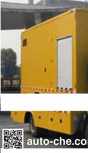 Jiulong ALA5070XDYQL5 power supply truck