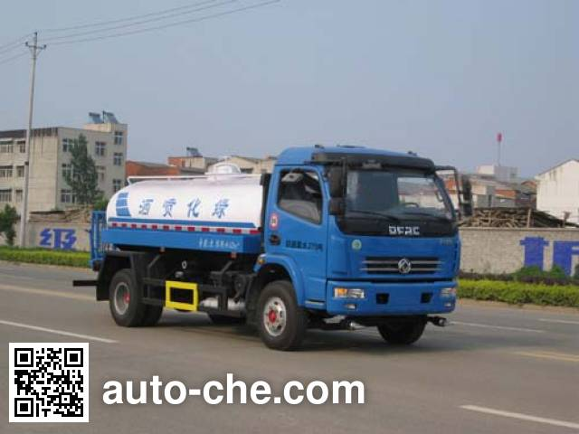 Jiulong ALA5081GPSDFA4 sprinkler / sprayer truck