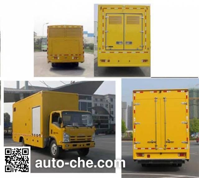 Jiulong ALA5100XDYQL4 power supply truck