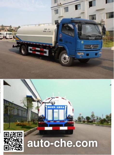 Jiulong ALA5110GPSE5 sprinkler / sprayer truck