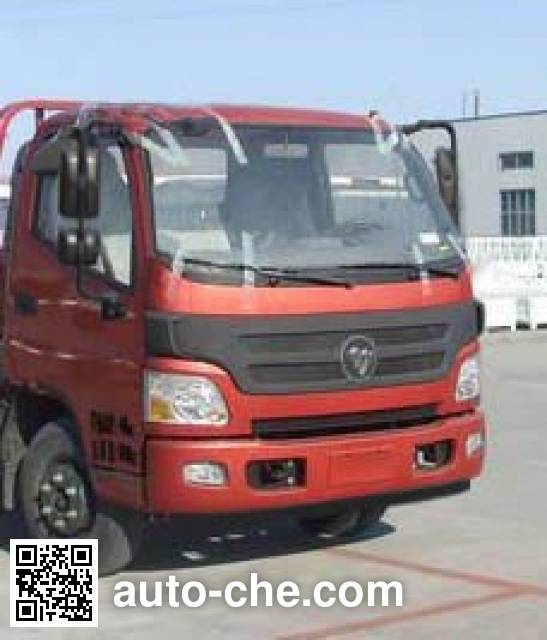Jiulong ALA5080GPSBJ4 sprinkler / sprayer truck