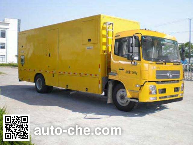 Jiulong ALA5120XDYDFL5 power supply truck
