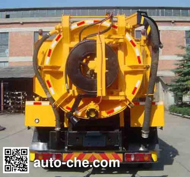 Jiulong ALA5160GQXDFL5 sewer flusher truck