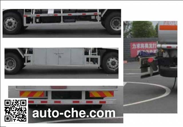Jiulong ALA5160GYYDFL5 oil tank truck
