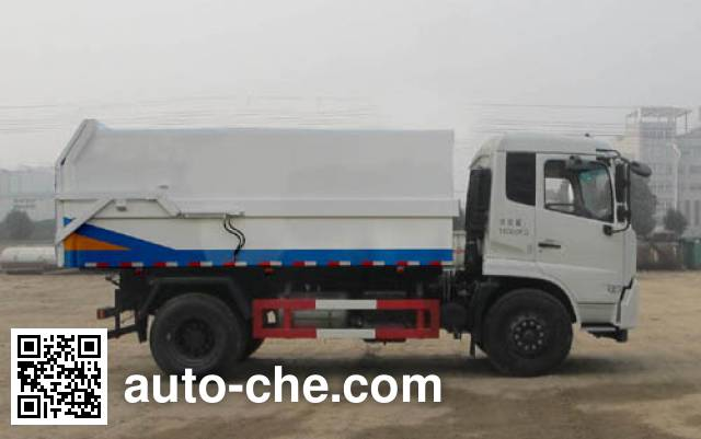 Jiulong ALA5160ZDJDFL5 docking garbage compactor truck