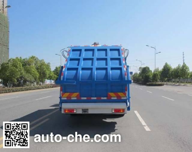 Jiulong ALA5160ZYSC5 garbage compactor truck