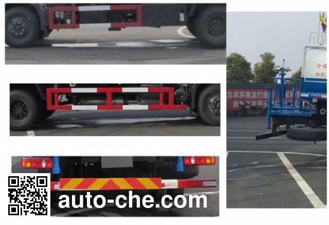 Jiulong ALA5161GPSDFL4 sprinkler / sprayer truck