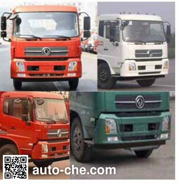 Jiulong ALA5180GQXDFH5 sewer flusher truck