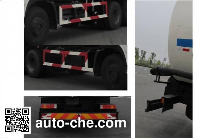 久龙牌ALA5250GFLDFL4低密度粉粒物料运输车