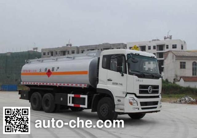 久龙牌ALA5250GYYDFL4运油车