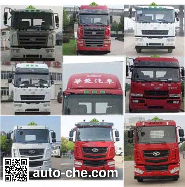 Jiulong ALA5250GYYHN4 oil tank truck