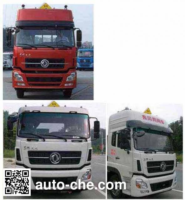 Jiulong ALA5251GYYDFL4 oil tank truck