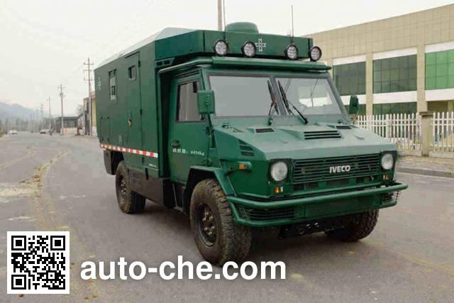 Armadillo ARM5040XLJ motorhome