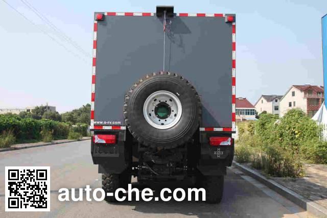Armadillo ARM5171XLJ motorhome