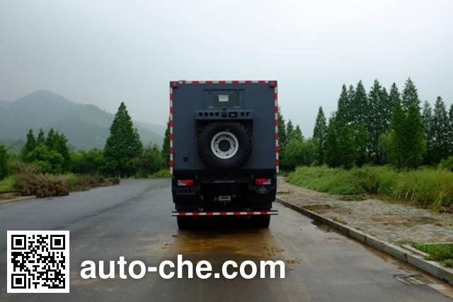 Armadillo ARM5180XLJ motorhome