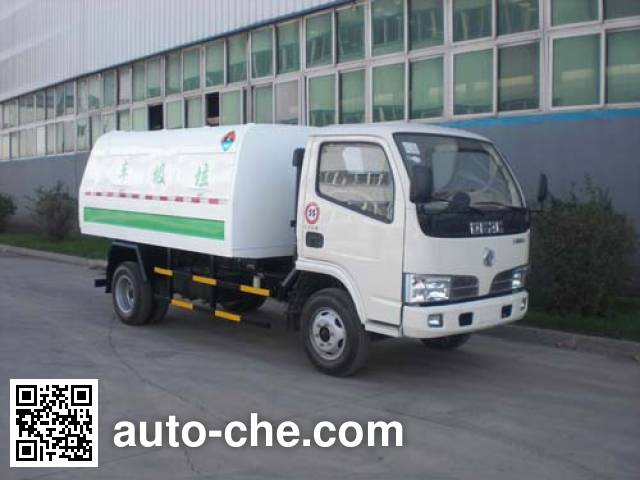 Jingxiang AS5062ZLJ dump garbage truck
