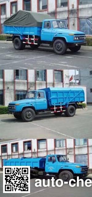 Jingxiang AS5091ZLJ dump garbage truck