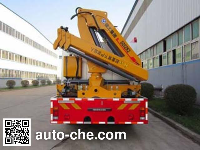 Jingxiang AS5135TXFJY86 fire rescue vehicle