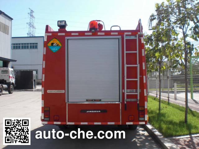 Jingxiang AS5155GXFAP55 class A foam fire engine
