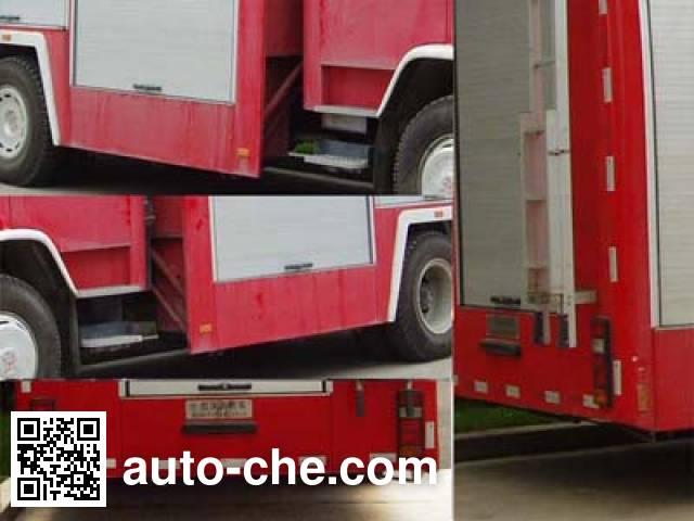 Jingxiang AS5155GXFSG50 fire tank truck