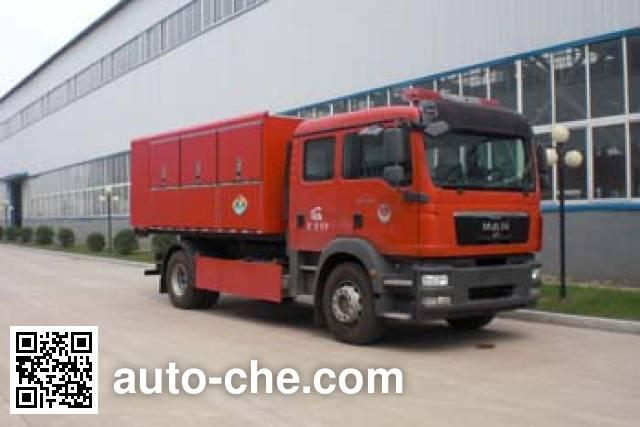 鲸象牌AS5169TXFZX90自装卸式消防车