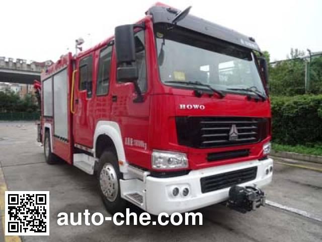 Jingxiang AS5183GXFAP35 class A foam fire engine