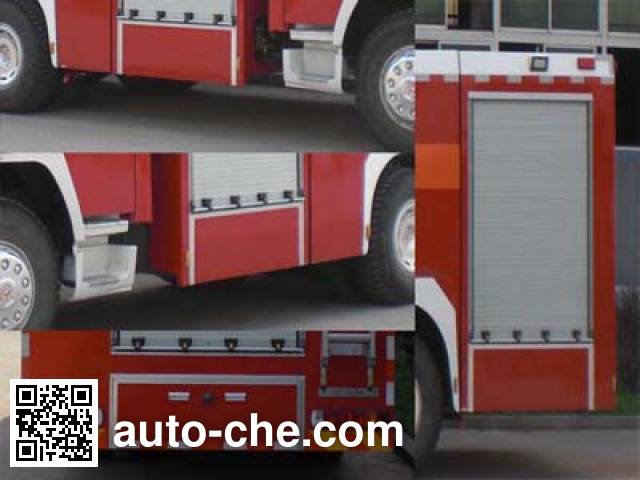 Jingxiang AS5243GXFSG100 fire tank truck