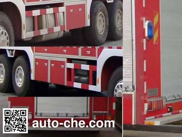 Jingxiang AS5433GXFSG250 fire tank truck