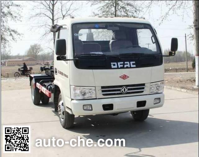 Anxu AX5070ZXX detachable body garbage truck